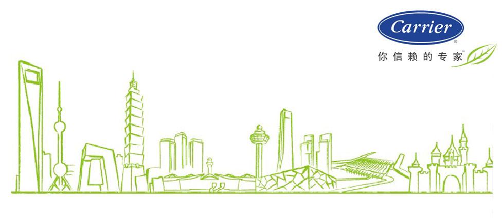 上海大楼矢量图