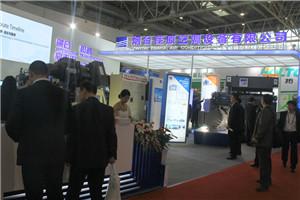 高清图:中国制冷展—烟台荏原产品