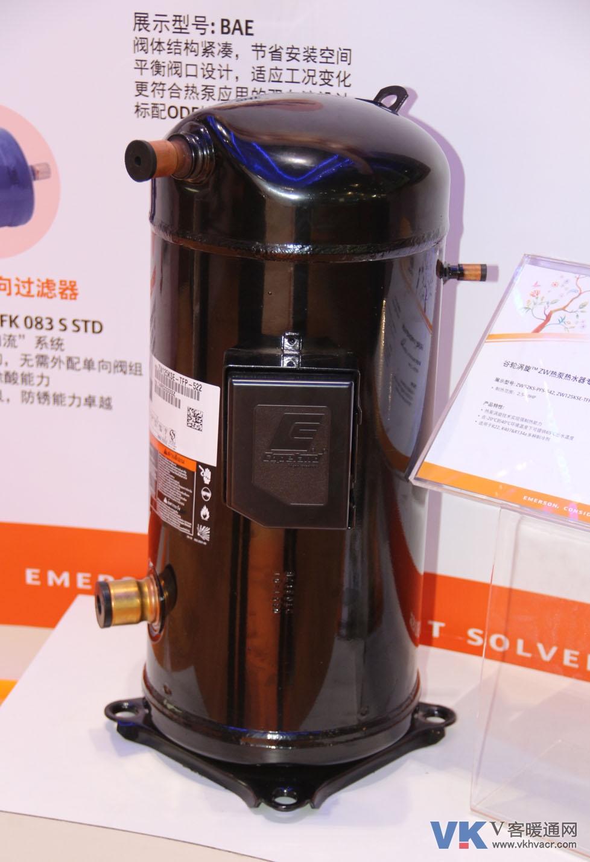 艾默生:谷轮涡旋热泵热水器专用压缩机