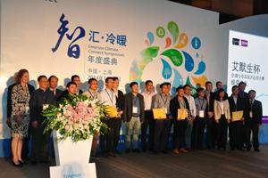 高清图:2014年度艾默生杯颁奖盛典