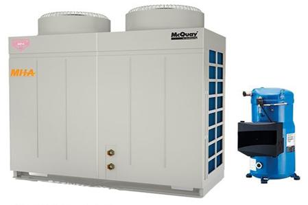 丹佛斯热泵专用压缩机助力麦克维尔热泵热水器机组能效升