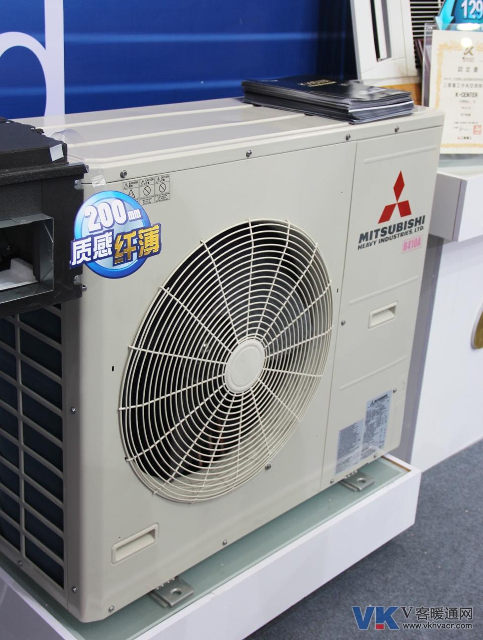 三菱重工家用中央空调室外机
