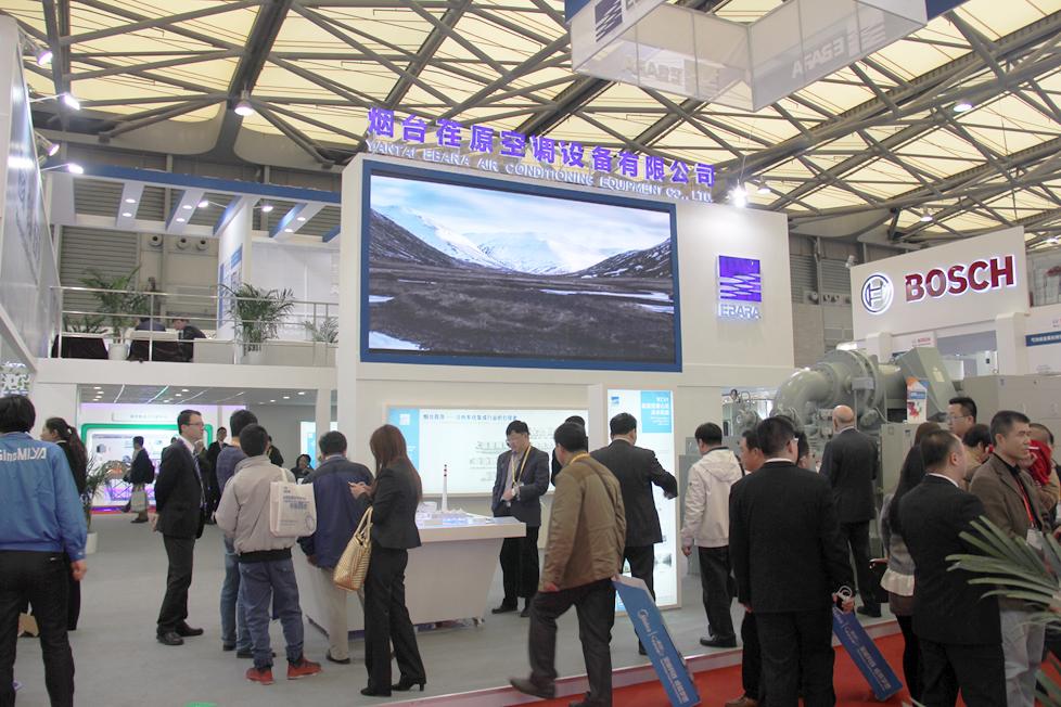 高清图:2015中国制冷展—荏原产品