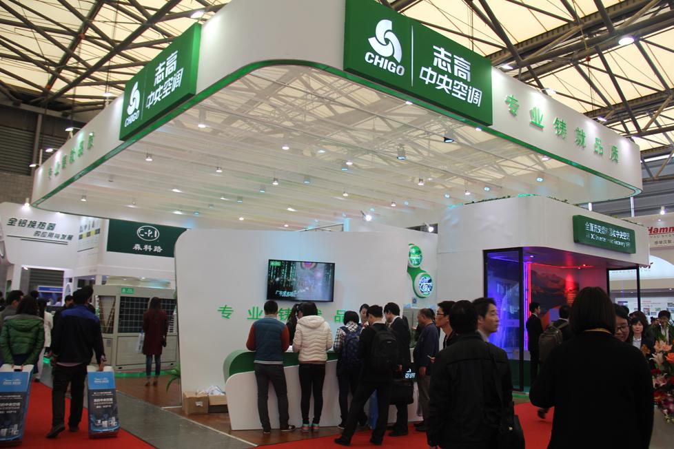高清图:2015中国制冷展—志高产品