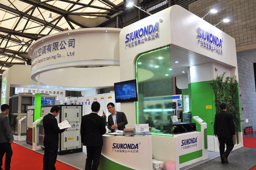 高清图:2015年中国制冷展—西屋康达产品