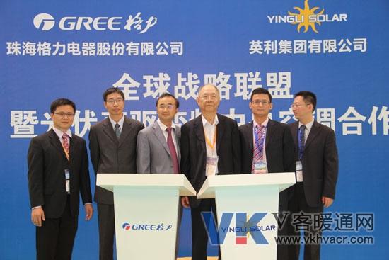 4月28日,SNEC第九届(2015)国际太阳能光伏展览会在中国上海新国际博览中心举办,近百个国家的1800多家企业参展。展会上,最抢眼的莫过于并非属于光伏产业的空调工业巨头格力电器,其与全球领先的光伏企业英利集团就光伏直驱变频中央空调的推广应用,达成全球战略联盟的消息吸引了众多媒体争相报道。  格力电器总裁助理、副总工程师谭建明,英利集团副总经理电力投资集团董事长王刚签署战略合作协议 当天上午,格力电器与英利集团举行了全球战略联盟暨光伏直驱变频中央空调合作签约仪式,双方宣布结成全球战略联盟,通过技术、