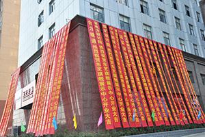 高清图:东芝空调第五家旗舰展示中心登陆南昌