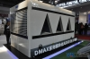 DMAX系列模块化风冷冷(热)水机组
