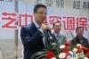 东芝开利空调销售(上海)有限公司总经理杨燚华致辞