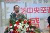 徐州天健智能科技有限公司总经理单东发表讲话