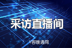 2016中国制冷展特别报道之专访高菱蓄冷—徐凤飞、肖睿博士