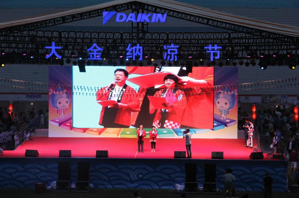 高清图:与你同在,大金第十二届纳凉节在沪盛大召开!