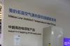 美的低温空气源热泵机组暖家系列,中国煤改电领军产品