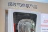 燃气采暖热水炉5
