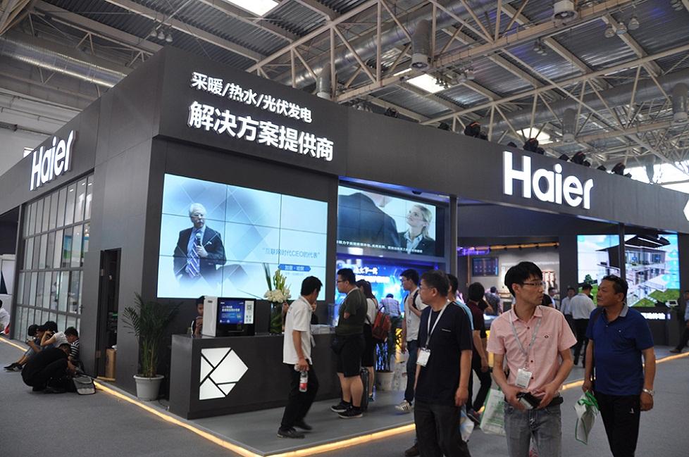 高清图:2017中国供热展之海尔