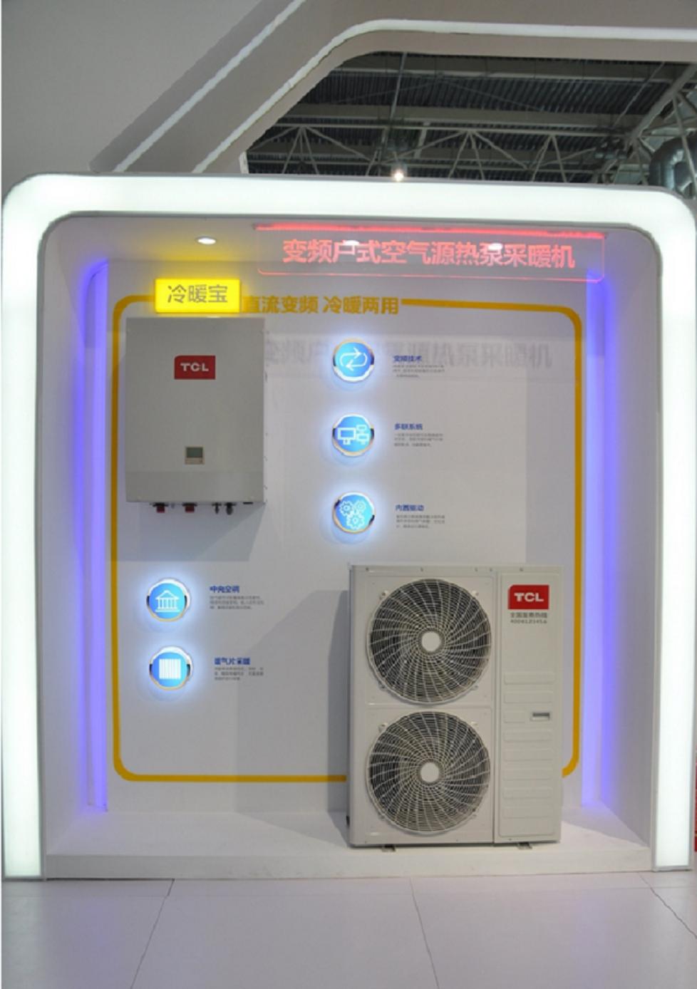 高清图:2017中国供热展之TCL