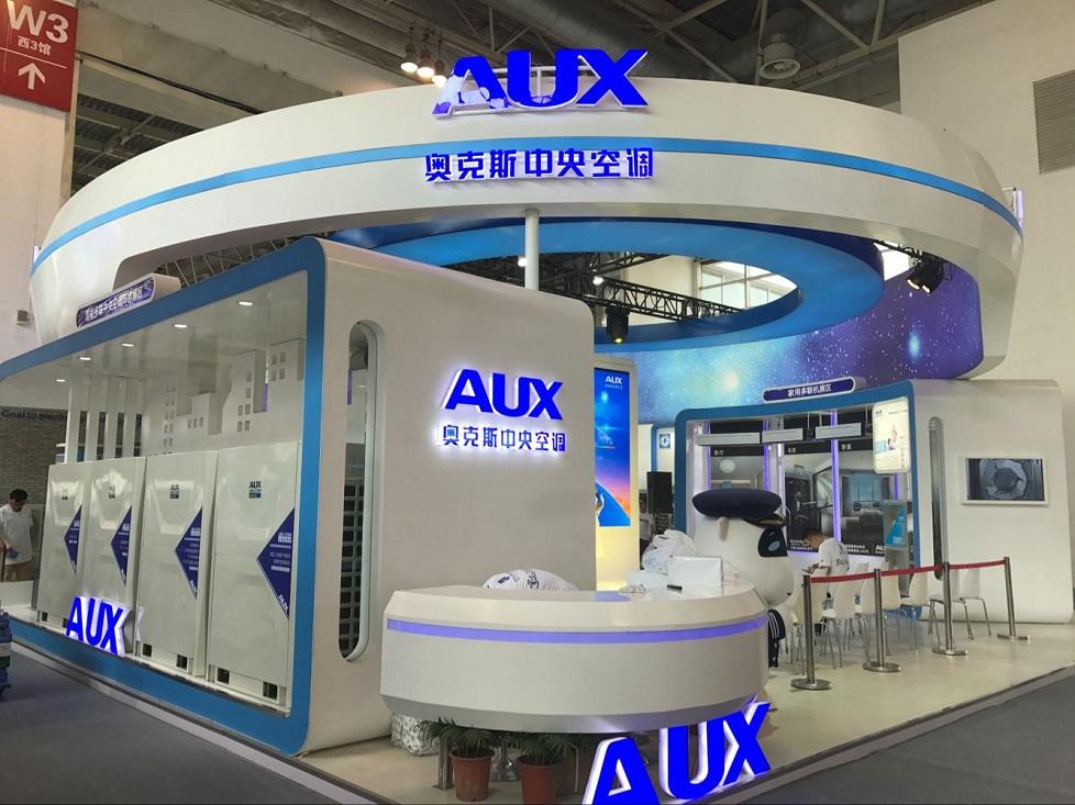 高清图:2017中国供热展之奥克斯