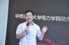 华南理工大学电力学院动力系主任、中国制冷空调工业协会技术委员会委员