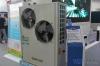 低环温户式空气源热泵机组