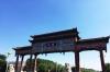 雄州也称雄县,属于保定市,北距首都北京108公里,东距天津100公里,西距保定70公里