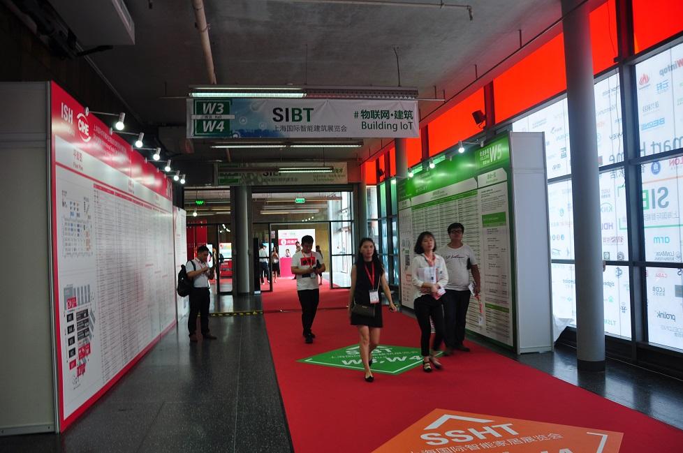 高清图:上海国际供热通风空调及舒适家居系统展览会