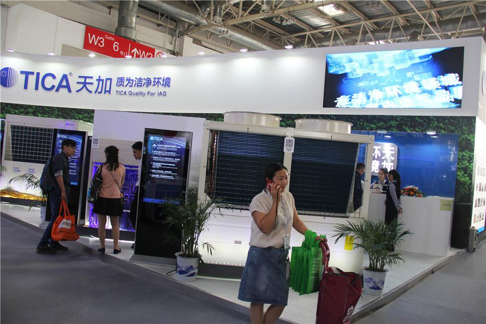 高清图:2018中国供热展台之天加