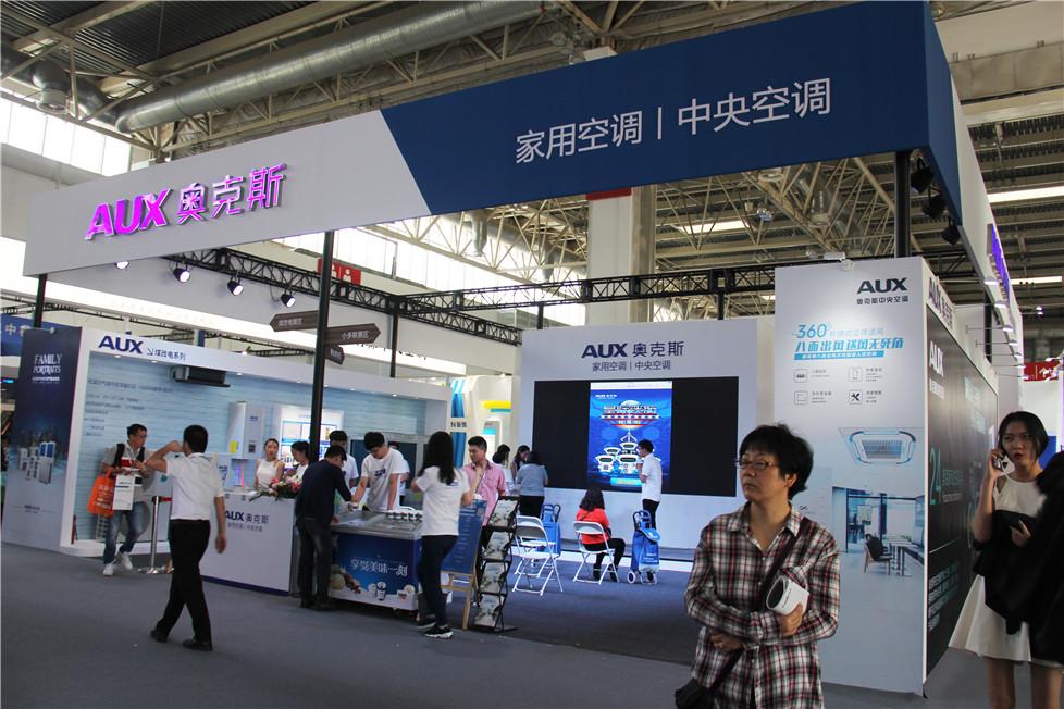 高清图:2018中国供热展台之奥克斯