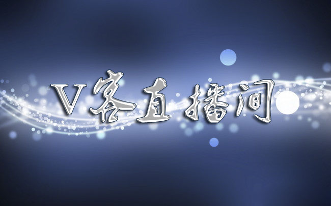 【2018中国制冷展】南京睿尼环境科技有限公司总经理石志强做客V客直播间