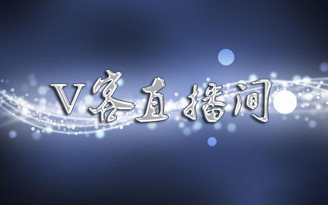 【2018中国制冷展】远大空调有限公司总经理杨光耀做客V客直播间