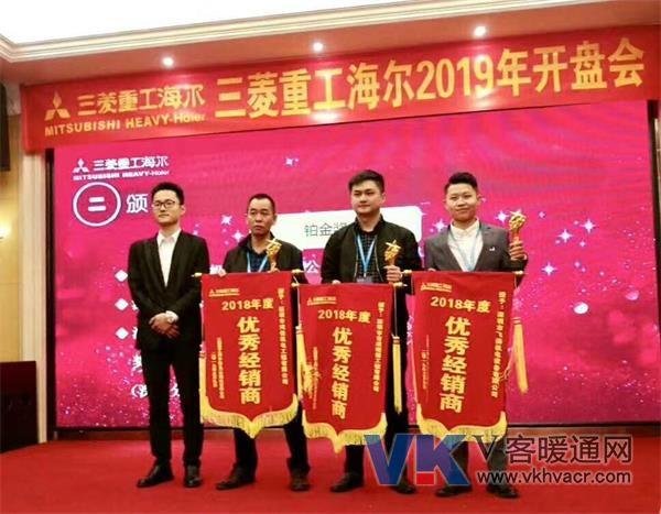 """三菱重工海尔深圳区域同比增长30%以上,""""客"""