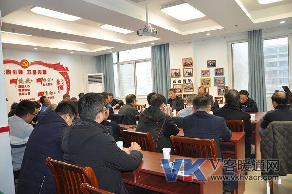 江苏省制冷学会八届3次全体理事会会议在南京召开