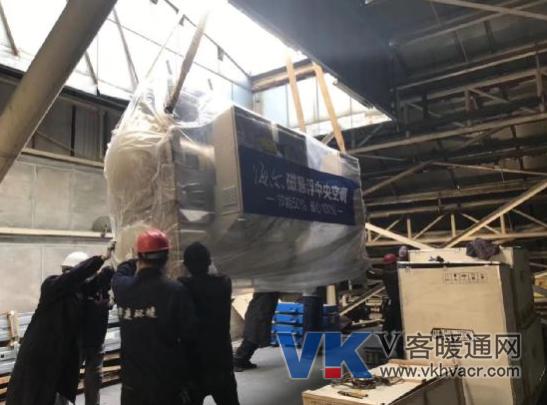 海尔磁悬浮中央空调成功入驻阜阳卷烟厂