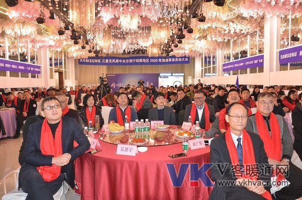【独家】三星无风感中央空调2020年宁皖赣地区流通事业启动大会隆重召开